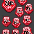 Royalty-Free Stock Vector Image: Get Percent Off Arrow / Icon