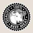 Beef Meat Quality 100% Seal — Stock Vector