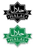 Halal Seal / Icon — Stock Vector
