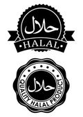 Halal products seal / icon — Stock Vector