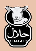 Lamb Halal Icon / Seal — Stock Vector