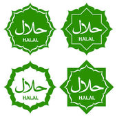 Halal Products Certified Seal — Stock Vector