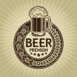Beer Premium Retro Styled Seal or Label — Stock Vector