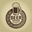Beer Premium Retro Styled Seal or Label — Stock Vector #22050299