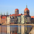 Royalty-Free Stock Photo: Panorama of Gdansk, Poland.