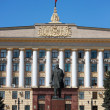 Royalty-Free Stock Photo: Lenin monument on the background of the City Hall Lipetsk.