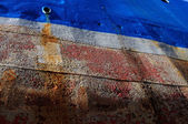 Keel of a fishing boat — Stock Photo