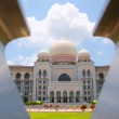 Stock Photo: Putrajaya