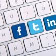 Facebook Twitter and Linkedin keyboard — Stock Photo #31425953