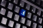 Facebook 键盘 — 图库照片