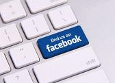 Facebook keyboard — Stock Photo
