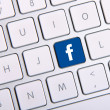 Facebook keyboard — Stock Photo