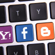Stock Photo: Facebook Yahoo and Blogger keyboard