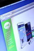 Line App webpage — Stock Photo
