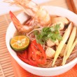 Tom Yam Mee Hoon — Stock Photo
