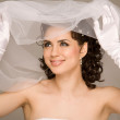 Stock Photo: Cheerful bride
