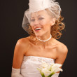 Cheerful bride dressed in  retro style — Stock Photo