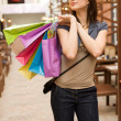 Shopping with pleasure — Stock Photo