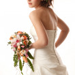 Bride is looking away — Stock Photo