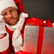 Royalty-Free Stock Photo: MMM...that is in this present?