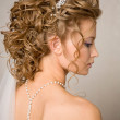 Stock Photo: Half face of a bride