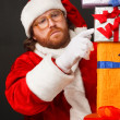 Stock Photo: Counting presents