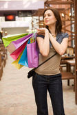 Shopping with pleasure — Foto de Stock