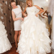 Trying On Wedding Dress — Stockfoto #29638737
