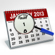 January 2013 Calendar with Magnifying Glass — Stock Photo #13892303