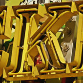 Resim harf k — Stok fotoğraf