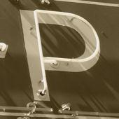 Malarstwo litery p — Zdjęcie stockowe