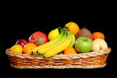 Fruit baskets — Stock Photo