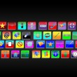 Interface of the web icons — Stock Photo