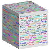 Cube 12.05.13 — 图库矢量图片