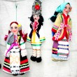 The Moldovan dolls in national costume man and a woman — Stock Photo