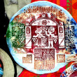 Decorative clay plates Moldova - Stock Photo