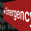 Stock Photo: Emergency Sign