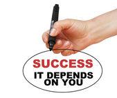 успех, это зависит от вас — Стоковое фото