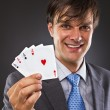 portrait of businessman — Stock Photo
