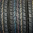 Winter tire. - Stock Photo