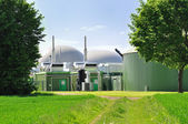 Bio fuel plant. — Stock Photo