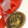 Chess club medal with bright red ribbon - Stock Photo
