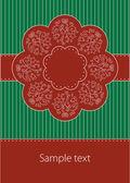 Elegant christmas postcard — Stock Vector