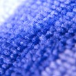 Stock Photo: Extra zoomed microfiber