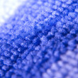 Royalty-Free Stock Photo: Extra zoomed microfiber