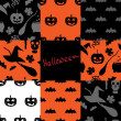 Halloween pattern set 2 — Stock Vector