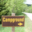 Campground Sign — Stock Photo