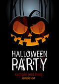 Halloween party. — Wektor stockowy