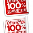 Satisfaction guaranteed stickers — Stockvectorbeeld