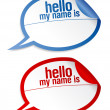 Stock Vector: Name tag blank stickers set.